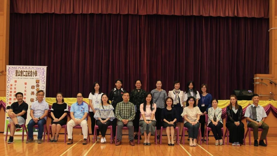 第十五屆家長教師會常務會委員會
